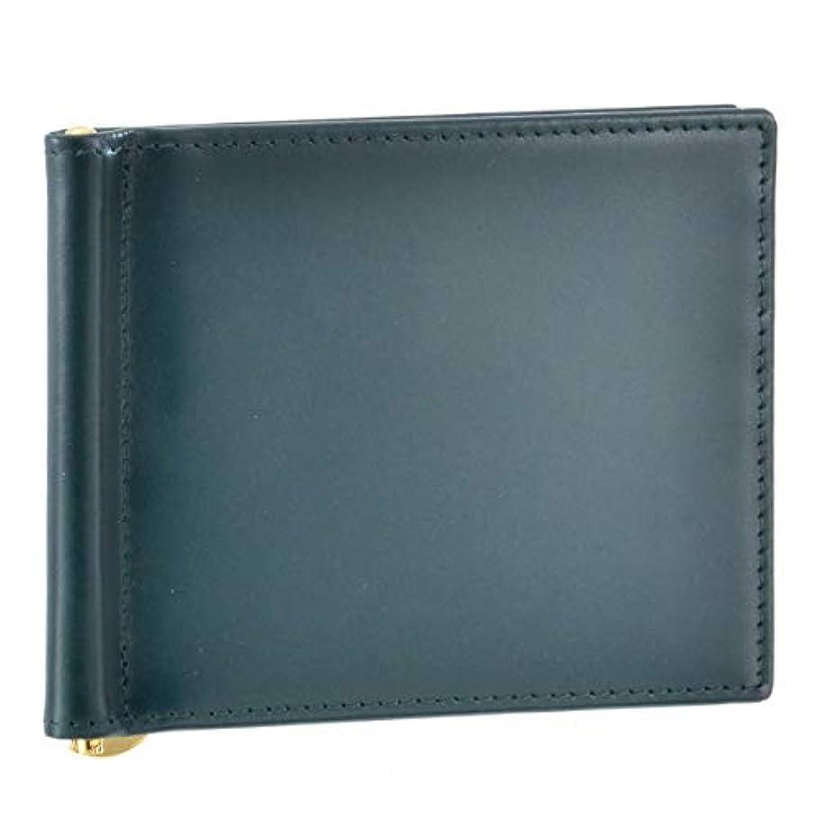 問題解き明かす下手ETTINGER(エッティンガー) 財布 メンズ Bridle Hide 2つ折り財布 GREEN BH787AJR-0001-0005 [並行輸入品]