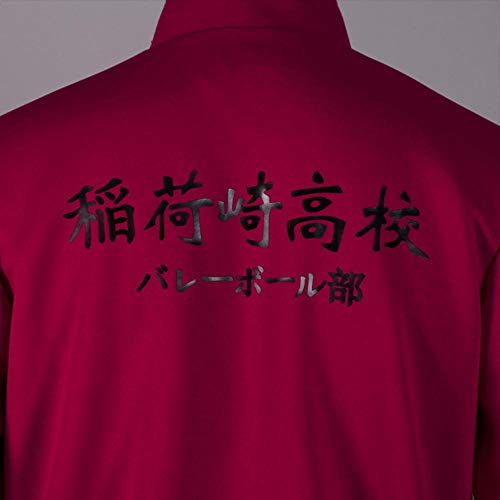 Haikyuu temporada 4 Inarizaki High Koko uniforme n. ° 7 Miya Atsumu n. ° 11 Osamu Miya voleibol Cosplay ropa deportiva equipo chaqueta pantalones