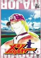 メジャー 3rd.Inning [DVD]
