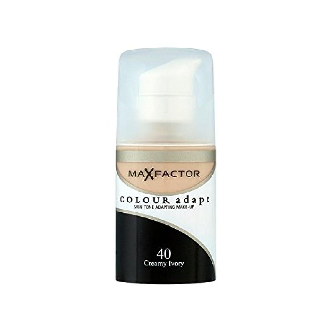 尾構造的草マックスファクターの色は、基礎クリーミーな象牙40を適応させます x4 - Max Factor Colour Adapt Foundation Creamy Ivory 40 (Pack of 4) [並行輸入品]