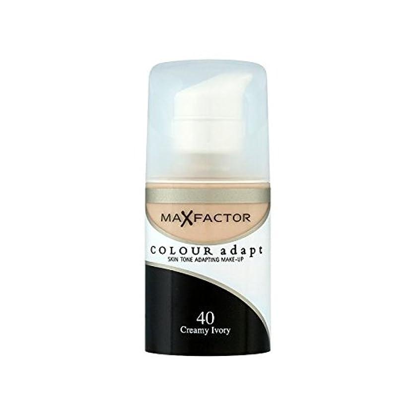 放出ハムその結果マックスファクターの色は、基礎クリーミーな象牙40を適応させます x4 - Max Factor Colour Adapt Foundation Creamy Ivory 40 (Pack of 4) [並行輸入品]