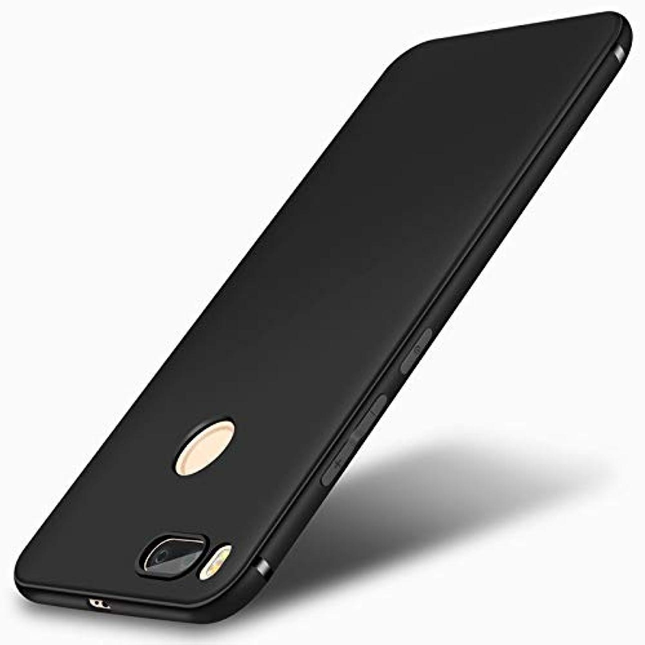 レザーヘビ時々Jicorzo - 小米科技MI6 MI 6 M6用小米科技マイル5倍Mi5x電話カバー用1ケース超薄型フロストソフトシリコンTPUケースA1小米科技マイル