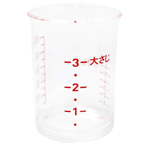貝印KAI計量カップSELECT1002個組50ml日本製DH3111