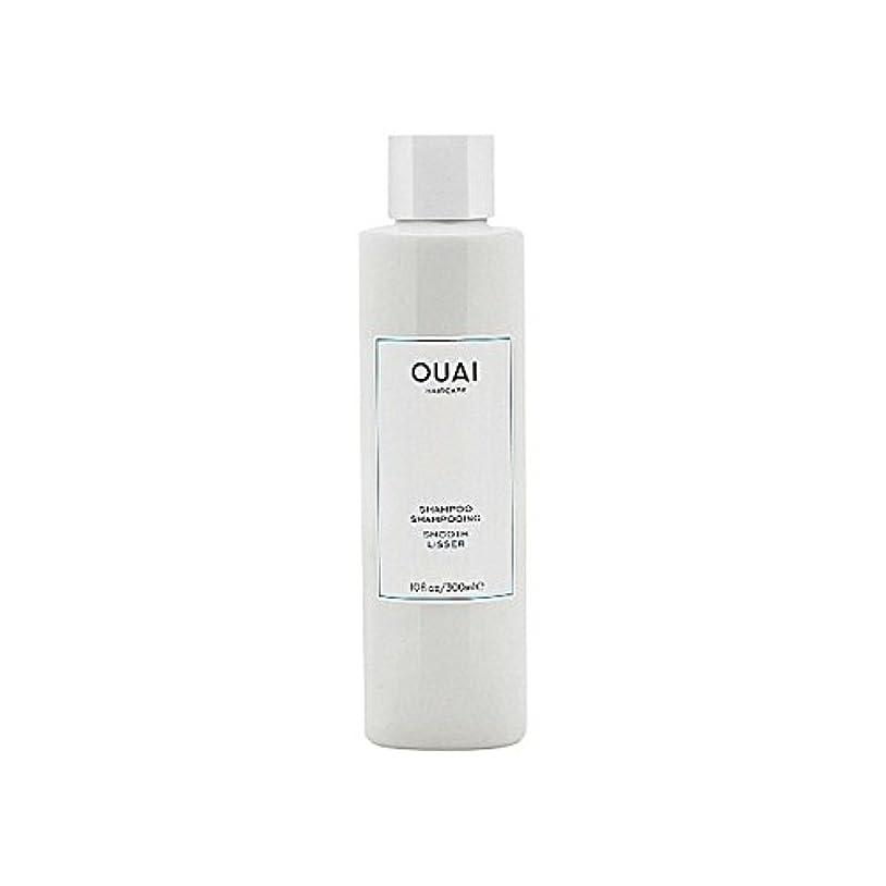 補助壊滅的なすべきスムーズなシャンプー300ミリリットル x4 - Ouai Smooth Shampoo 300ml (Pack of 4) [並行輸入品]