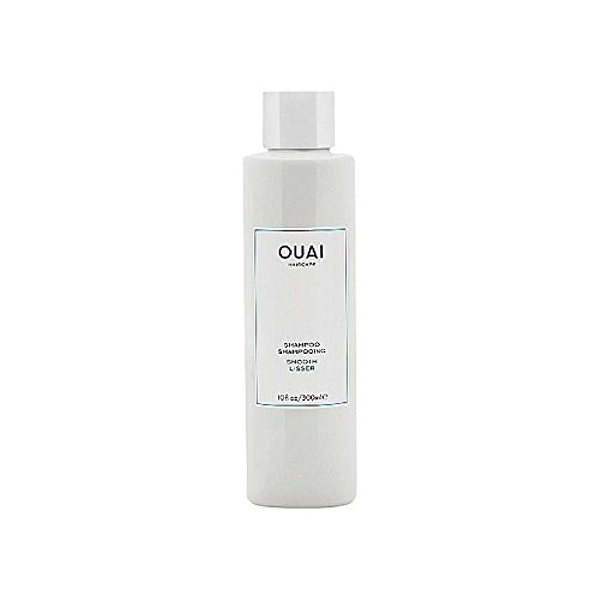 トラブル懲戒浴Ouai Smooth Shampoo 300ml - スムーズなシャンプー300ミリリットル [並行輸入品]