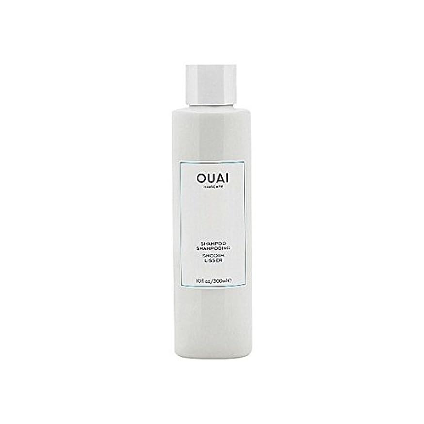 放棄消費賠償スムーズなシャンプー300ミリリットル x2 - Ouai Smooth Shampoo 300ml (Pack of 2) [並行輸入品]
