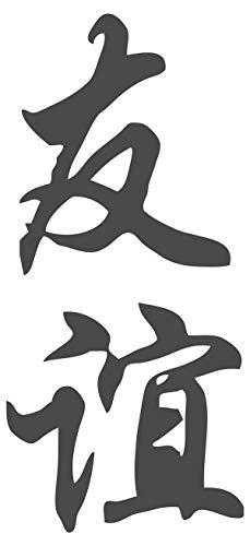 dekodino Wandtattoo Chinesisches Zeichen Freundschaft