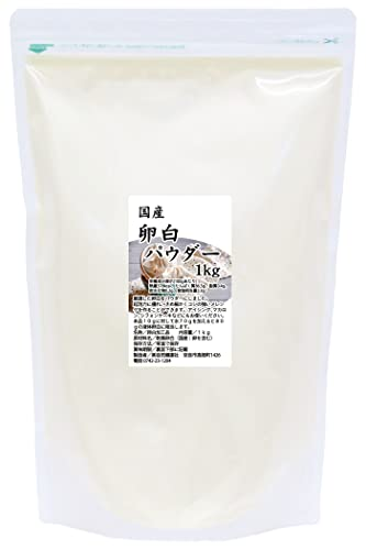 自然健康社 卵白パウダー 1kg 乾燥 卵白 粉末 粉 プロテイン メレンゲ パウダー 無添加 業務用