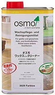 osmo オスモ ワックスアンドクリーナー1L