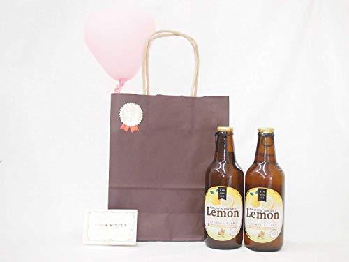お誕生日 フルーツビール2本セット(金しゃちフルーツドラフトレモン330ml×2本(愛知県))メッセージカード ハート風船