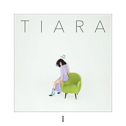 Tia Ray feat. Jackson Wang