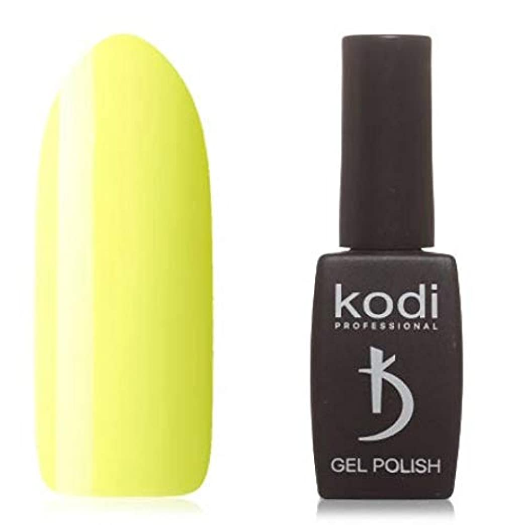 ダンプ飢えご意見Kodi Professional New Collection BR BRIGHT #110 Color Gel Nail Polish 12ml 0.42 Fl Oz LED UV Genuine Soak Off