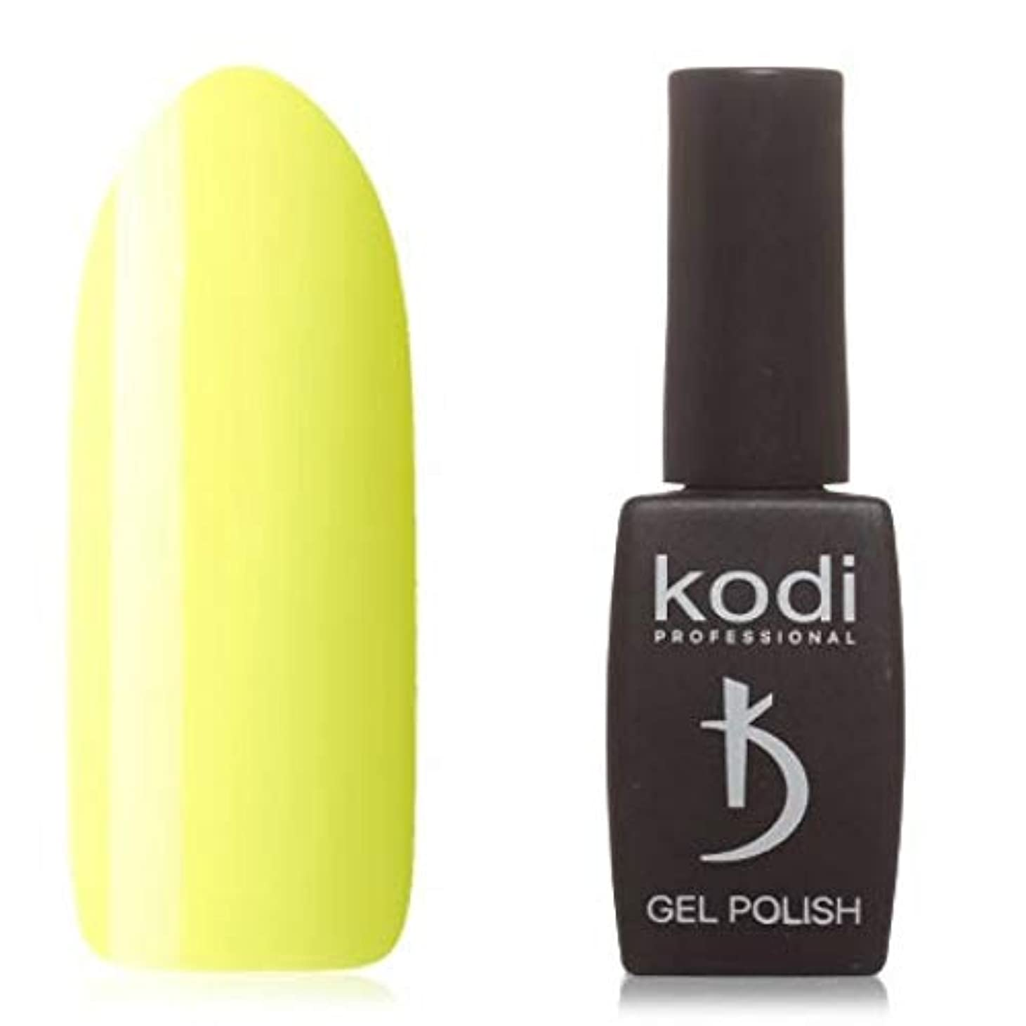 ホラーヒロイン単調なKodi Professional New Collection BR BRIGHT #110 Color Gel Nail Polish 12ml 0.42 Fl Oz LED UV Genuine Soak Off