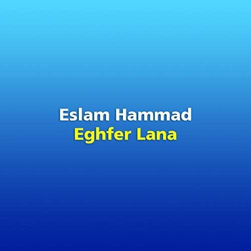 Eslam Hammad