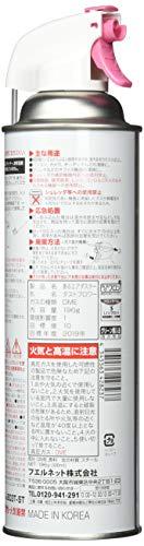 Fueru-Net(フエルネット)『香るエアダスターストロベリーの香り(42823)』