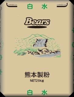 【 中力粉 】 高級麺用小麦粉 白水 25kg 業務用 麺用 小麦粉