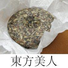 天香茶行 東方美人(餅状 台湾烏龍茶)100g 【 お茶 茶葉 】