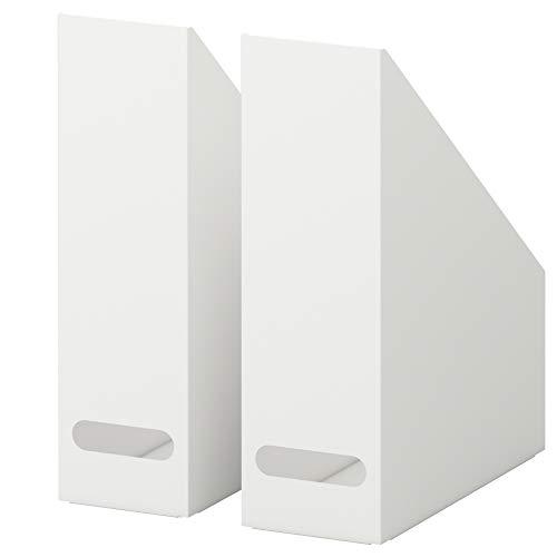 IKEA Kvissle Magazine File Set of 2 White 602.039.57