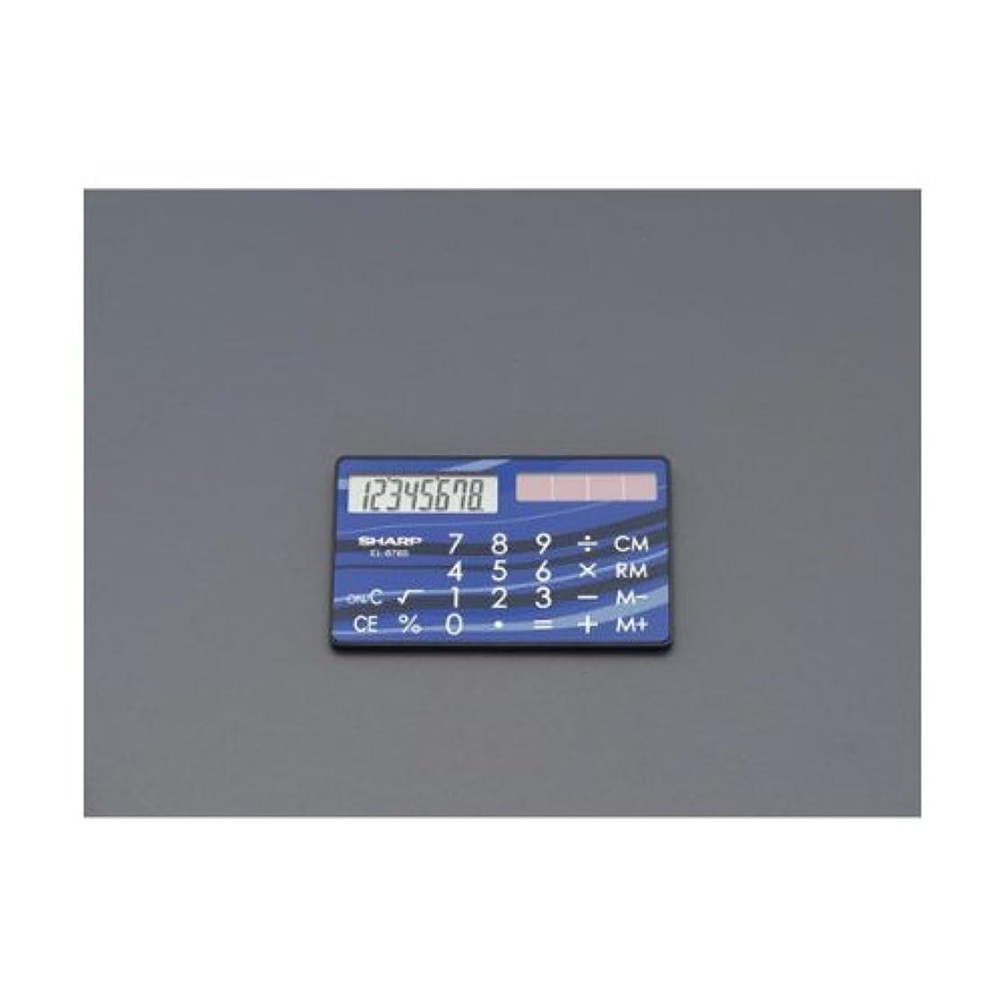 提供する煙そんなに8桁カード型計算機(85.5x54mm)85.5(W)×54(D)×3(T)mmEA761G-6A