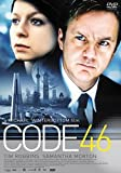 CODE46 スペシャル・エディション DVD