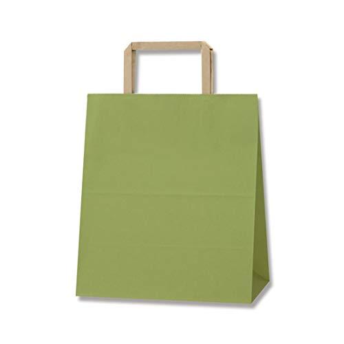 ヘイコー 手提げ 紙袋 H25CB S2 まっちゃ 220×255mm 50枚 003264055