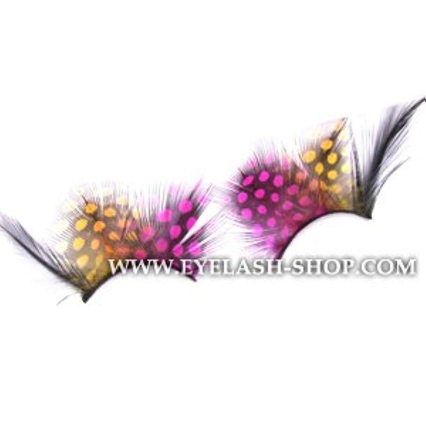飢え通知比喩つけまつげ セット 羽 ナチュラル つけま 部分 まつげ 羽まつげ 羽根つけま カラー デザイン フェザー 激安 アイラッシュETY-405