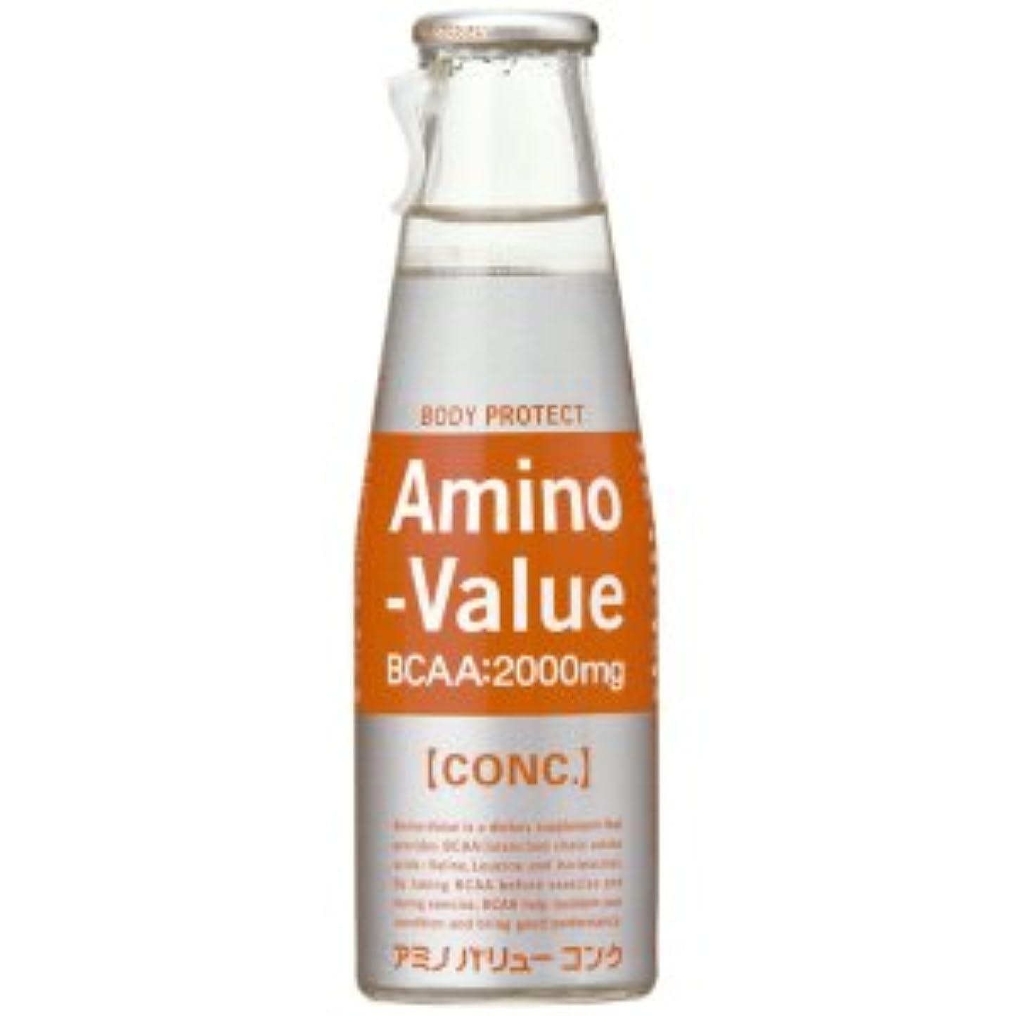 帝国宴会刺します大塚製薬 アミノバリュー コンク 100ml 1ケース(100mlx30本) Amino-Value CONC