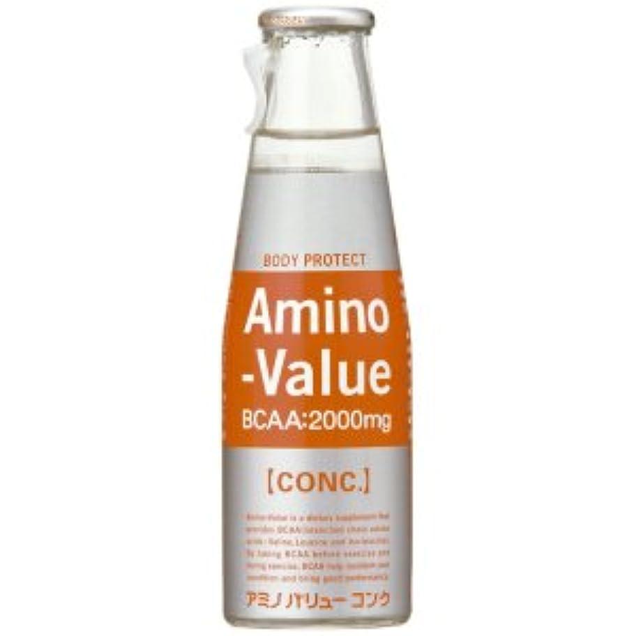ブレーク指紋振る舞い大塚製薬 アミノバリュー コンク 100ml 1ケース(100mlx30本) Amino-Value CONC