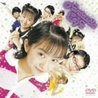 Fantastic Cafe [DVD]
