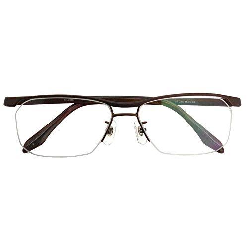 SHOWA 遠近両用メガネ メタルフレーム (ブラウン) (メンズセット) 全額返金保証 境目のない 遠近両用 眼鏡 老眼鏡 おしゃれ メンズ 男性 リーディンググラス (瞳孔間距離:69mm〜70mm, 近くを見る度数:+2.0)