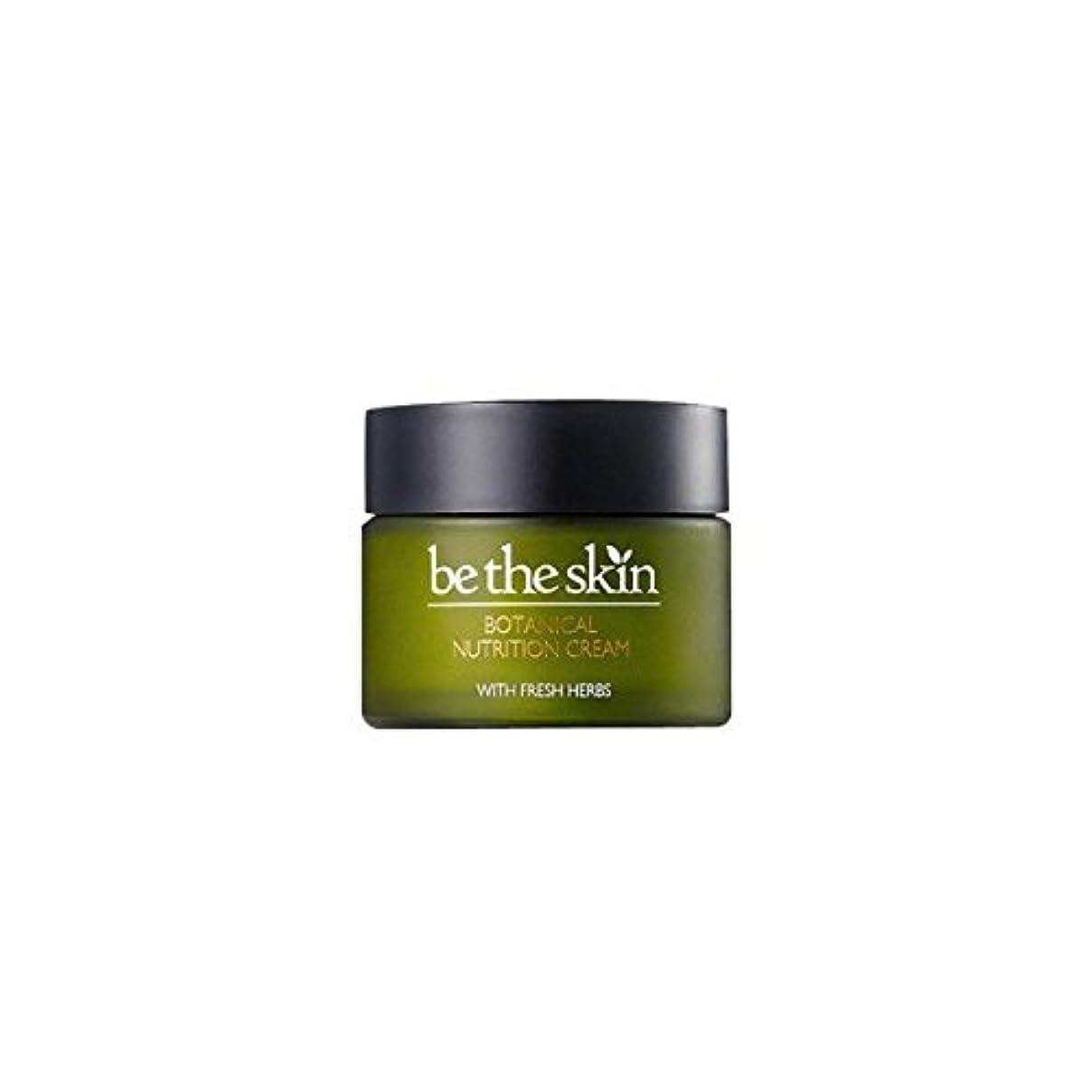 スキップ仲間想定Be the skin(ビーザスキン) ボタニカル ニュートリション クリーム/ Be The Skin Botanical Nutrition Cream [並行輸入品]