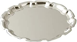 Nickel Plated Round Chippendale Tray 12