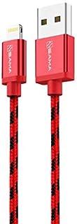 كايبل ابل لنقل البيانات والشحن - 150MM - اصدار خاص - احمر - SAMA SA-40480