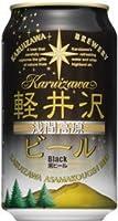 Japan beer 日本ビール 軽井沢ビール ブラック350ml/24.hn Black お届けまで10日ほどかかります