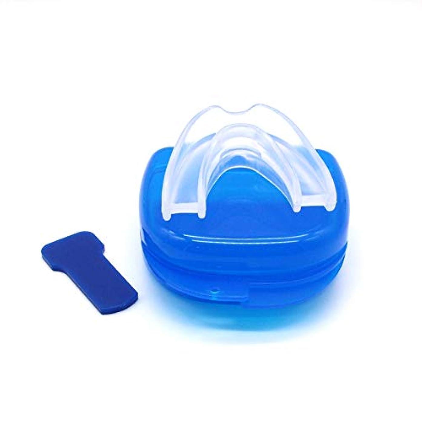 コンクリート不安定な司教NOTE マウスガード装置停止歯ひび割れ防止いびき無呼吸ガード歯ぎしりトレイ付きケースボックスおやすみなさい手助けいびきを解消