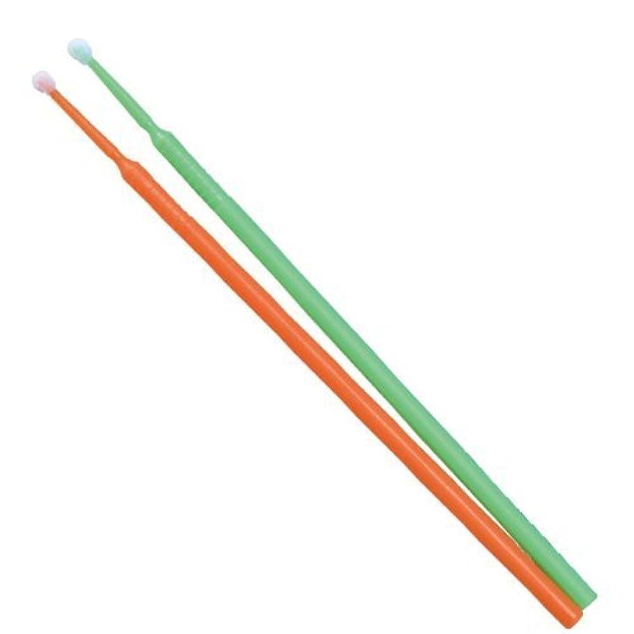 当社浪費再生可能TPCアプリケーターブラシ(マイクロブラシ)レギュラーφ2.0mm 100本入り(カラー:グリーンorオレンジ)