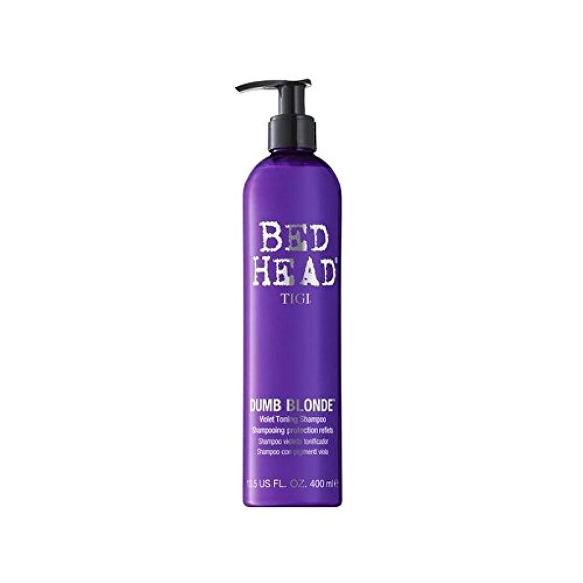 公平なトラブルロバティジーベッドヘッドダムブロンド紫色調色シャンプー(400ミリリットル) x4 - Tigi Bed Head Dumb Blonde Violet Toning Shampoo (400ml) (Pack of 4) [並行輸入品]