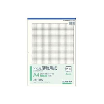 PPC用原稿用紙 A4縦 5mm方眼 50枚 品番:コヒ-115N 注文番号:51232160 メーカー:コクヨ