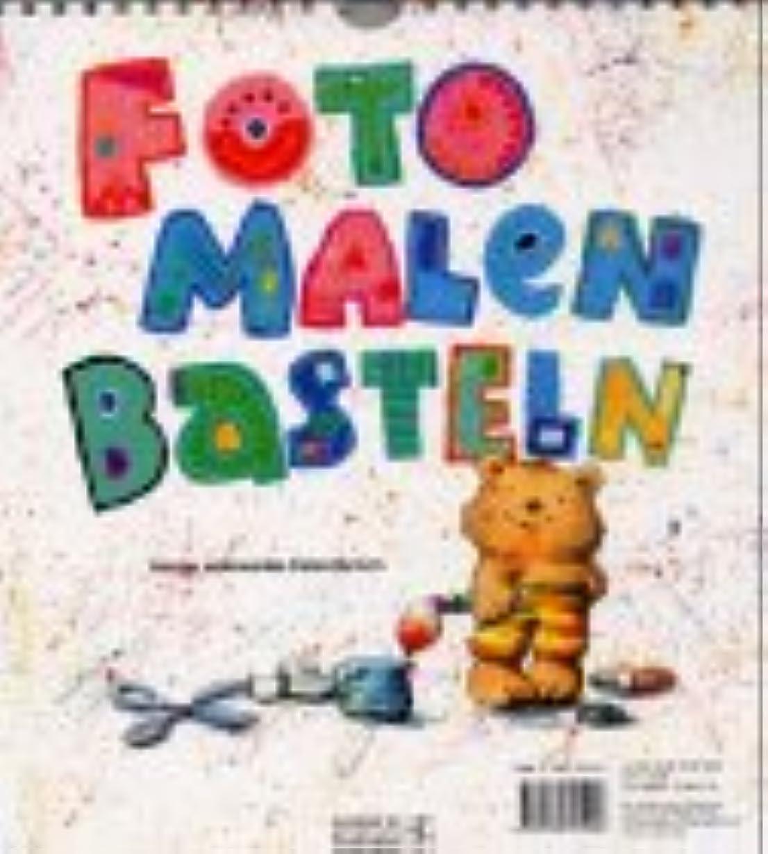 登録するサーカス合意Foto, Malen, Basteln. Kalender. Fuer Kinder. Immer waehrendes Kalendarium. Seitenfarbe weiss