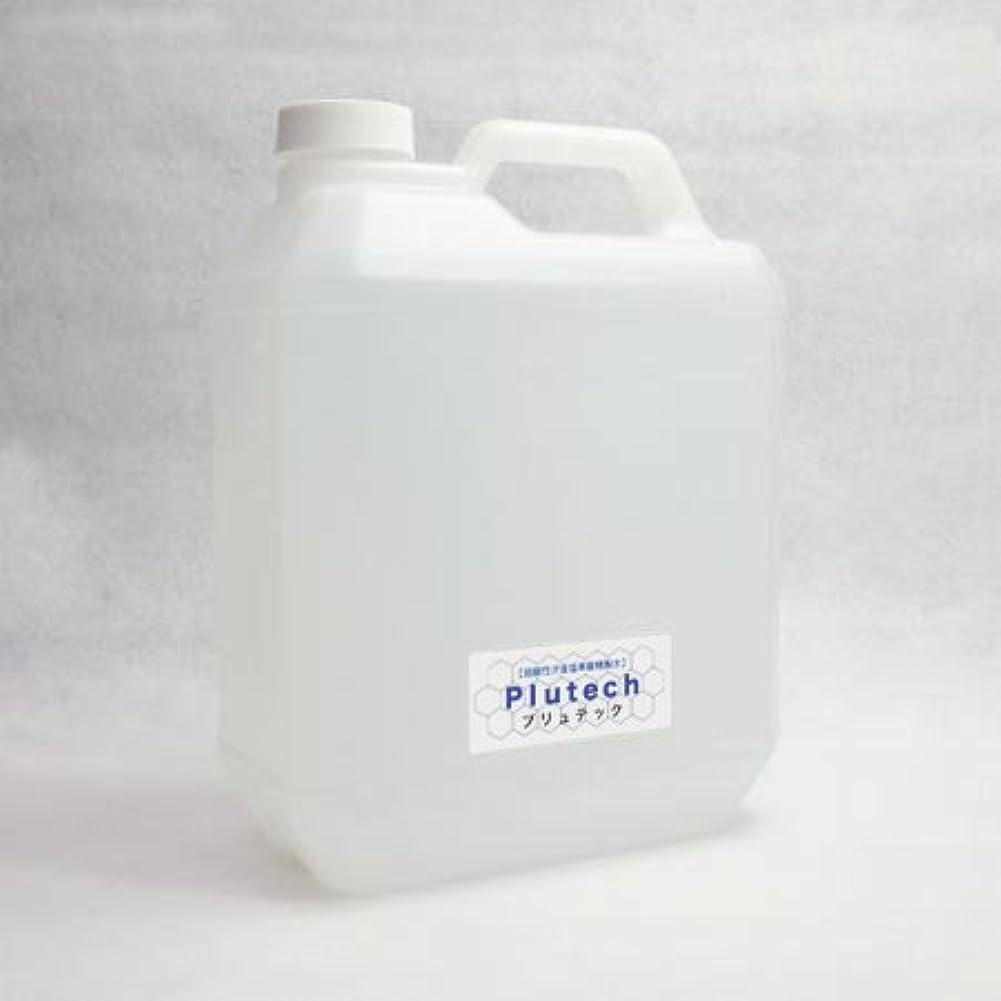 弁護人キルト処理するプリュテック 次亜塩素酸精製水 原液 4リットル