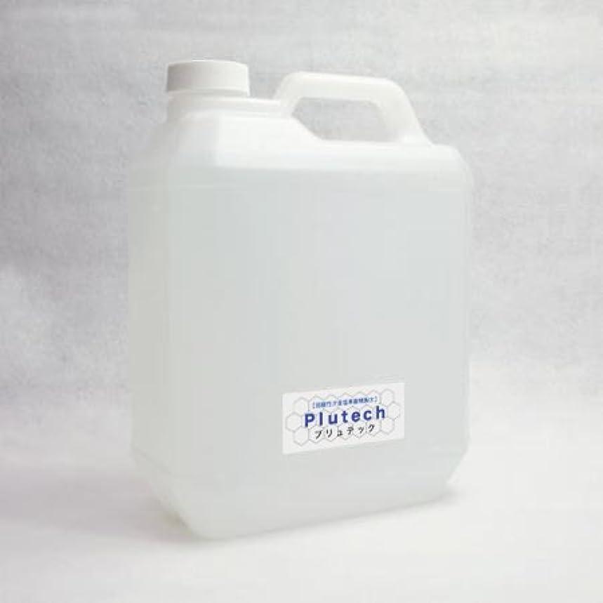 伴う隠すペナルティプリュテック 次亜塩素酸精製水 原液 4リットル