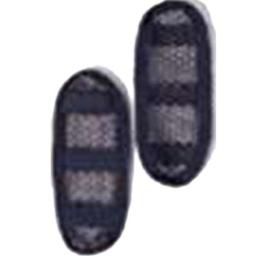 胚芽ヘクタール印象派アライテント ハニカムメッシュ製ショルダーパッドセット(2個1組) 201500
