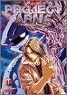 PROJECT ARMS ノートリミング・ワイドスクリーン版 Vol.12[DVD]