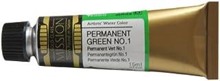 Mijello Mission Gold Water Color, 15ml, Perm Green No.1