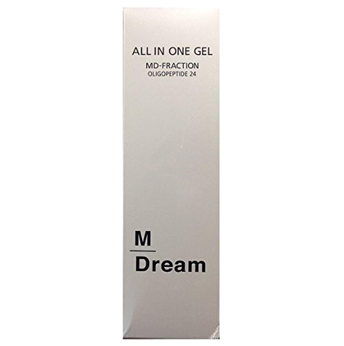 事こんにちはローラーエムスリー MDオールインワンジェル M Dream