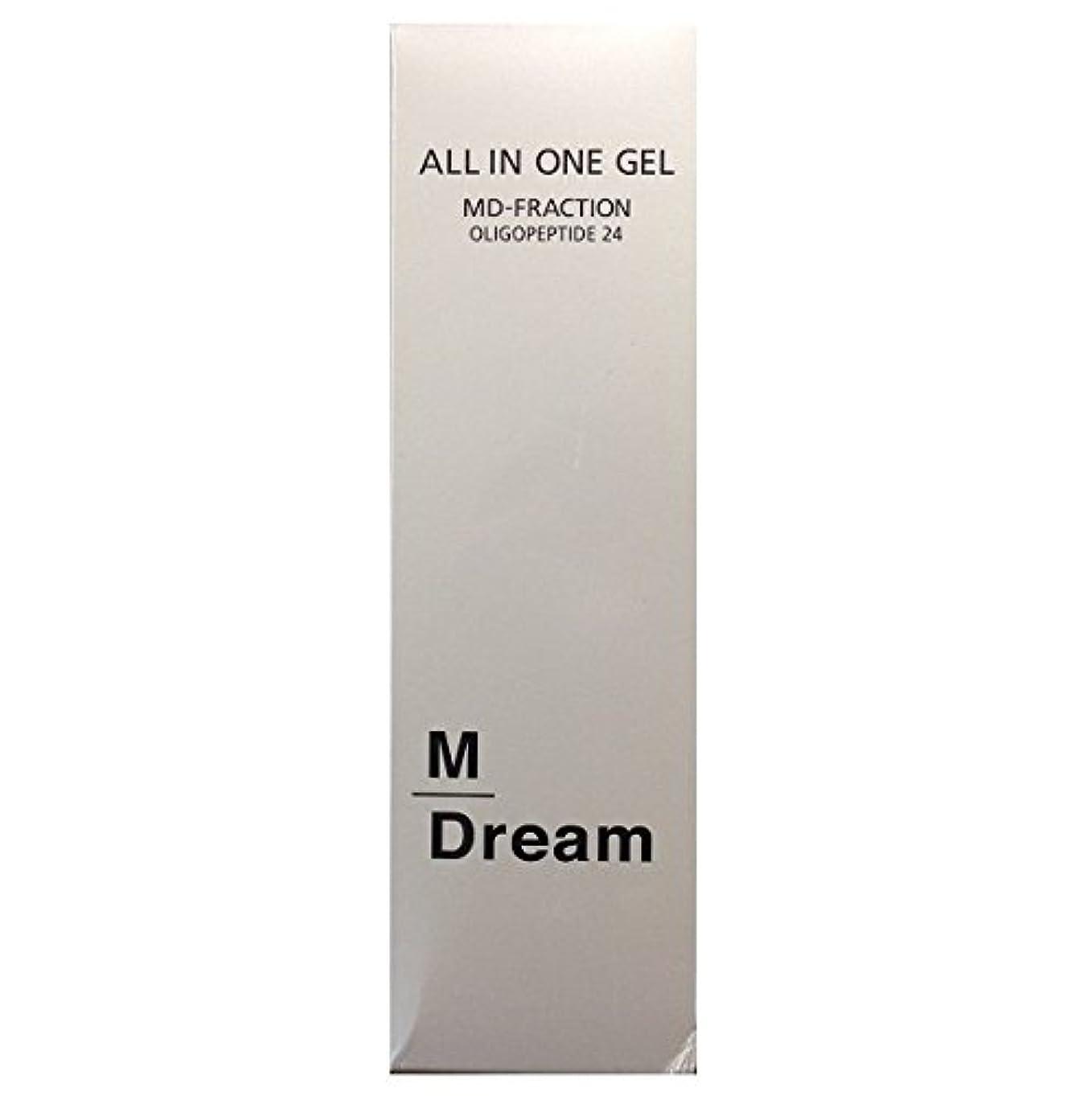 規則性カヌー火エムスリー MDオールインワンジェル M Dream