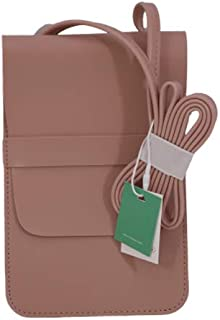 MUMUSO ALL-MATCH VERTICAL CELLPHONE BAG (PINK)/6972229397510