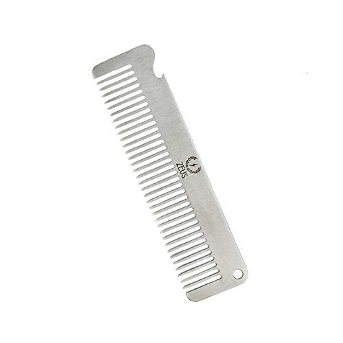 シロクマ鷲粘性のZEUS Stainless Steel Comb with Bottle Opener - Beard Comb for Men! (Comb) [並行輸入品]