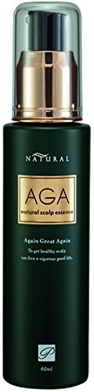 ウサギゴミ箱を空にする蒸発AGA エージーエーナチュラルスカルプエッセンス