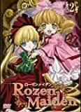 ローゼンメイデン 2[DVD]